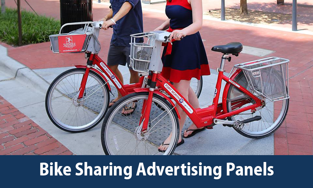 GTech Bike Sharing Advertising Panels